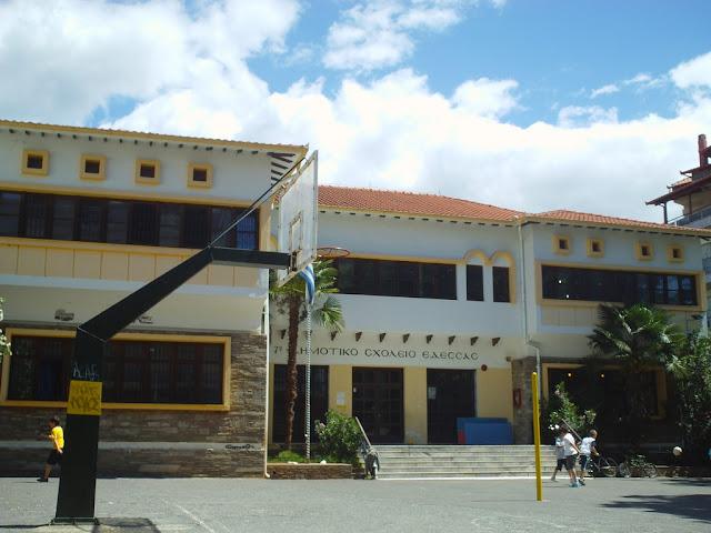 Το 7ο Δημοτικό Σχολείο Έδεσσας