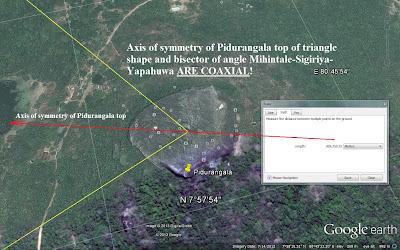 вид сверху, аэрофотосъемка, треугольная вершина Пидурангалы, гора рядом Сигирией, Шри-Ланка
