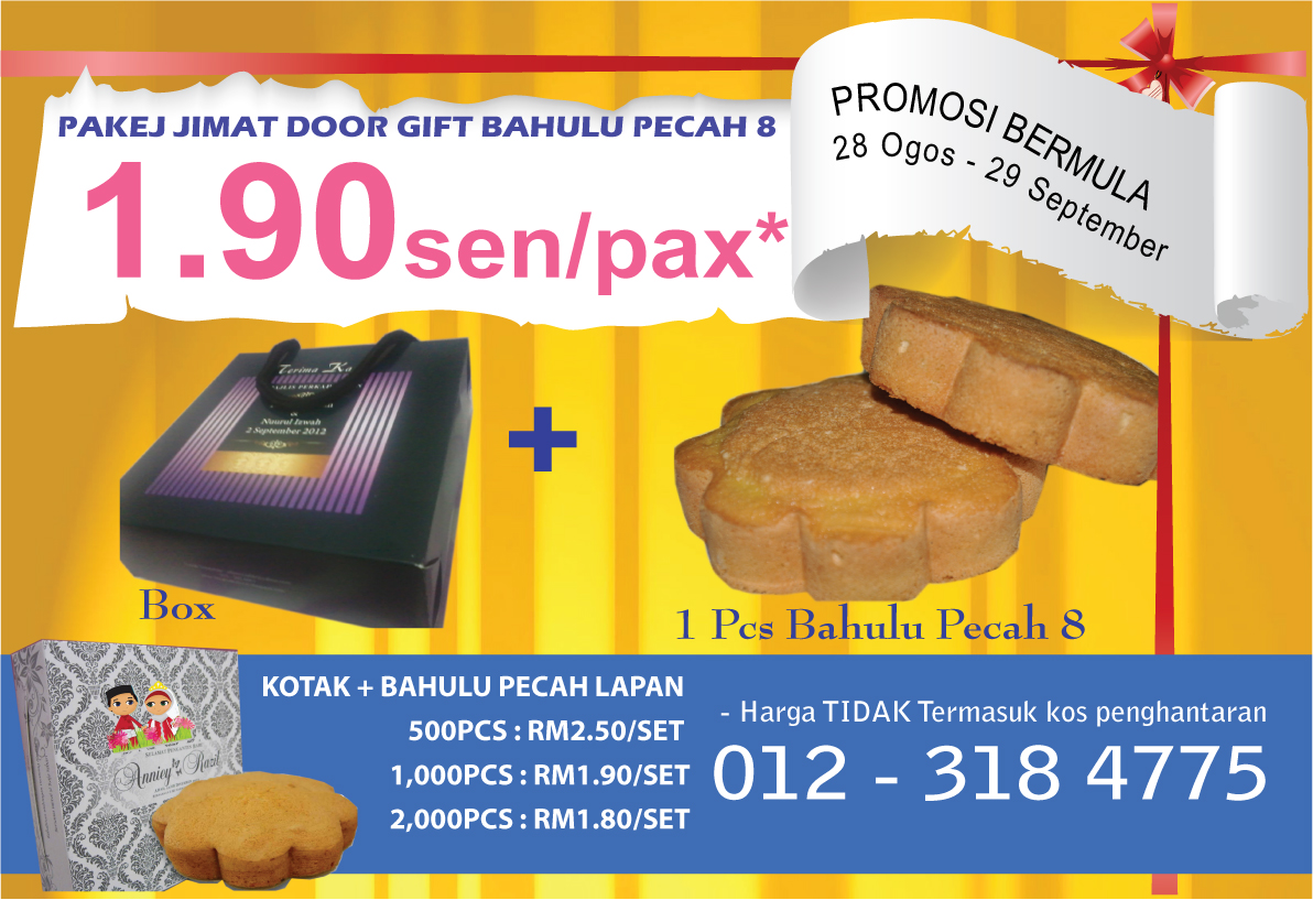 Blog kad kahwin pakej door gift box bahulu for Idea door gift kahwin murah