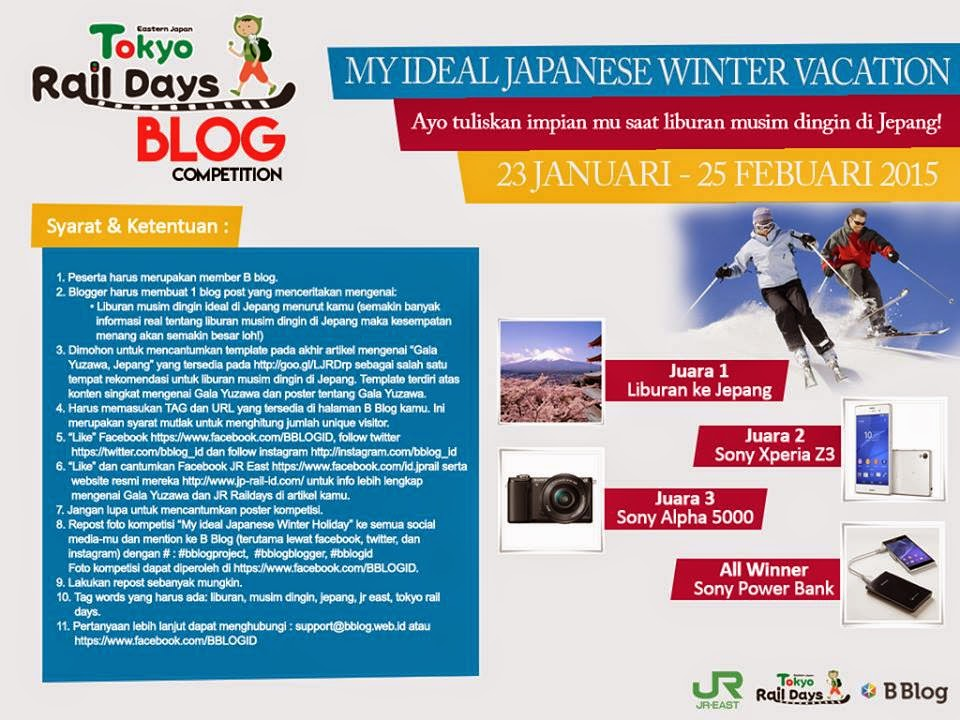 My Ideal Japanese Winter Vacation Blog Competition