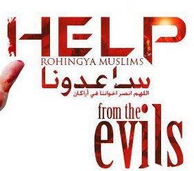Logo Bantu Saudara Muslim Rohingya