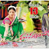 Ee Varsham Sakshiga 2014 Watch Telugu Movie Online