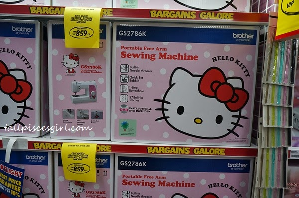 Brother Portable Free Arm Sewing Machine (Hello Kitty)