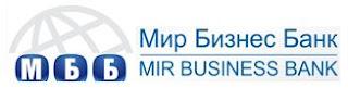 Мир Бизнес Банк логотип