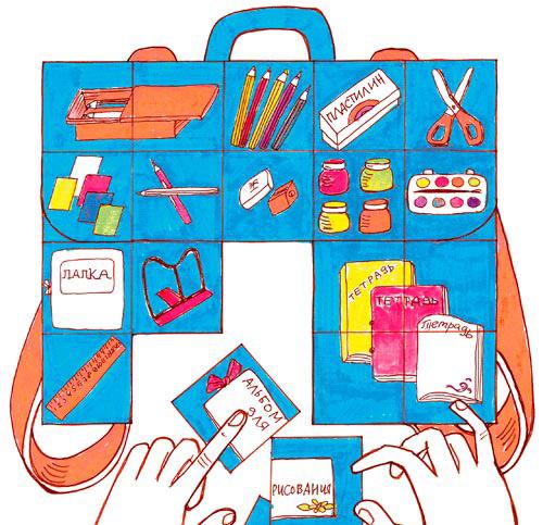Картинка портфель для - 4