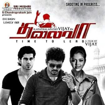 Thalaivaa, Thalaiva (2013) Mp3  Songs Download & Lyrics
