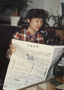 1986.4,《政治庇护申请书》全文在台北《中央日报》发表;看着刚收到的该期报纸。
