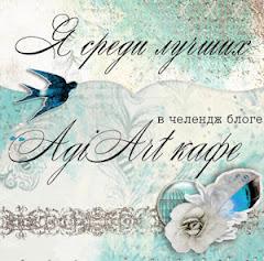 Задание №4 - Винтажная страничка с птичкой. Апрель 2012.
