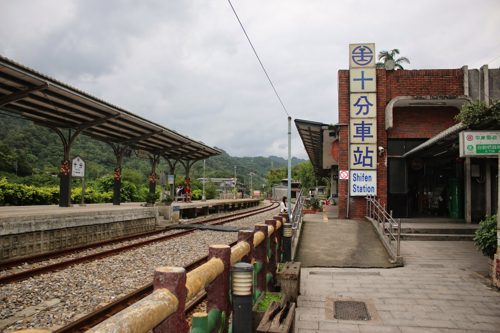 Shifen Station at Pingxi District of New Taipei City of Taiwan