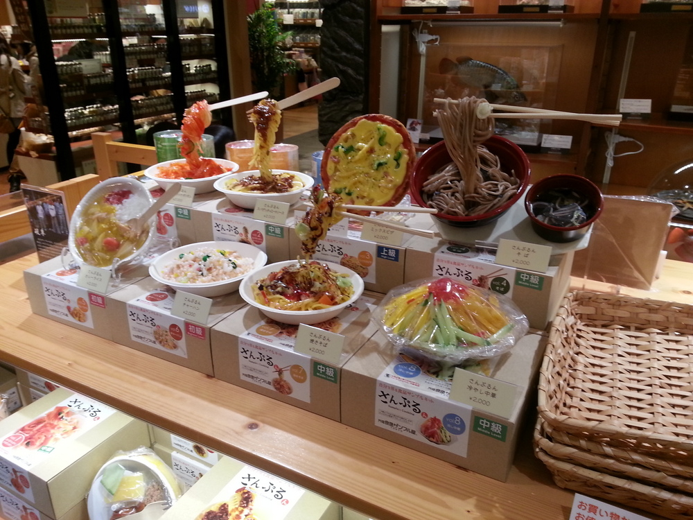 Make your own plastic Japanese replica food - Japan trip 2013 part ...