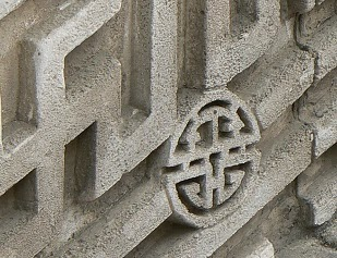 Chinese Symbol in ornamentation
