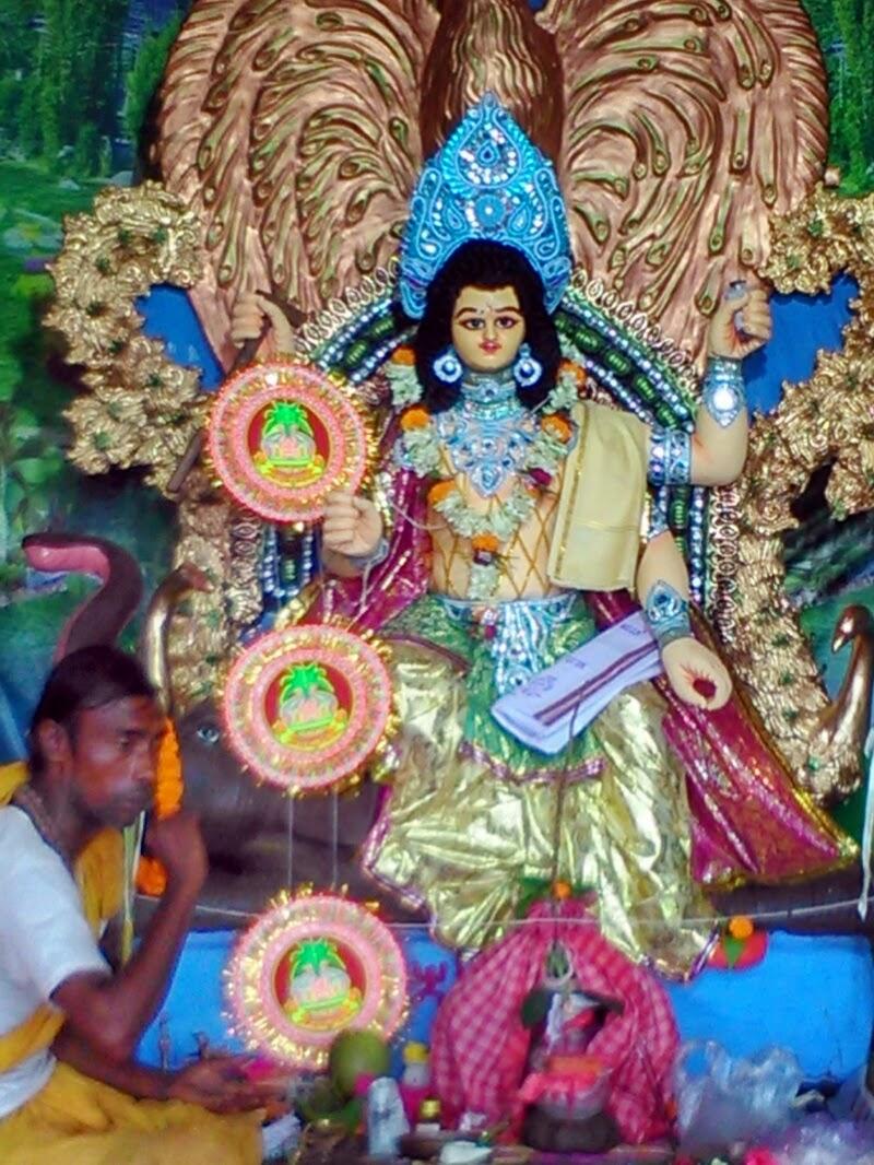 Vishwakarma Puja 2014 Vishwakarma Puja of This