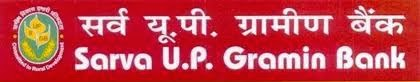 Sarva UP Gramin Bank Recruitment 2014