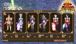 Tải Game Thiên Long Bát Bộ Mobile