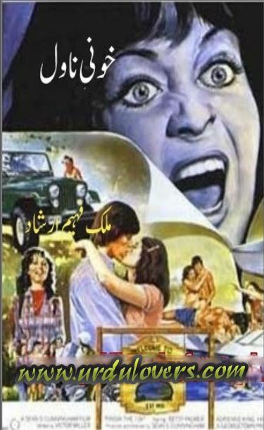 """Khooni Urdu Novel""  This Novel Has Been Written by a WellKnown writer named as ""Faheem Arshad""."