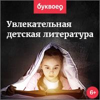 Петербургская Книжная сеть Буквоед