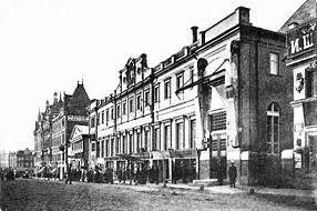 Морозов заложил первый русский театр 1904