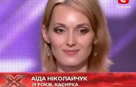Xfactor ukraine suzanna abdulla halo beyonce video