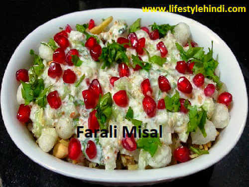 Farali Misal