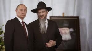 Comunidade judaica na Rússia
