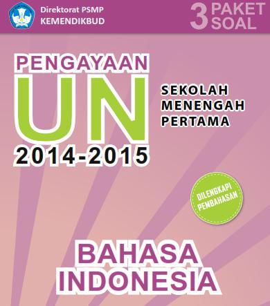 download materi pengayaan kisi kisi soal ujian nasional UN SMP 2015, latihan soal ujian nasional, UN SMP 2015 bahasa indonesia, fisika, biologi, matematika, bahasa inggris.