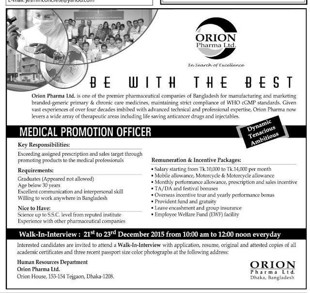 Medical Promotion Officer  Company name: Orion Pharma Limited