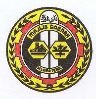 Jawatan Kosong Majlis Daerah Selama (MDSelama)