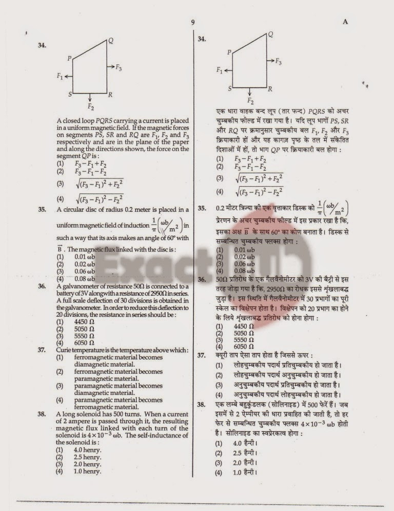 AIPMT 2008 Question Paper Page 09