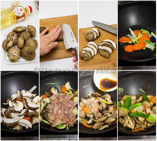 日式鮮菇炒雞球製作圖 Stir Fried Shiitake Mushroom with Chicken Procedures