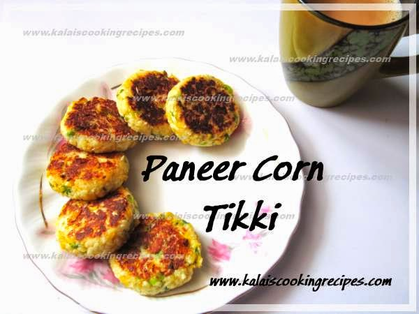 Cheese Stuffed Panner \ Cottage Cheese Corn Tikki | Evening Snack