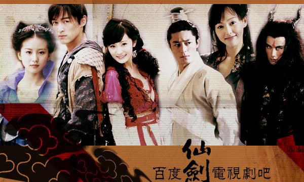 Tiên Kiếm Kỳ Hiệp Truyện 3(2009)