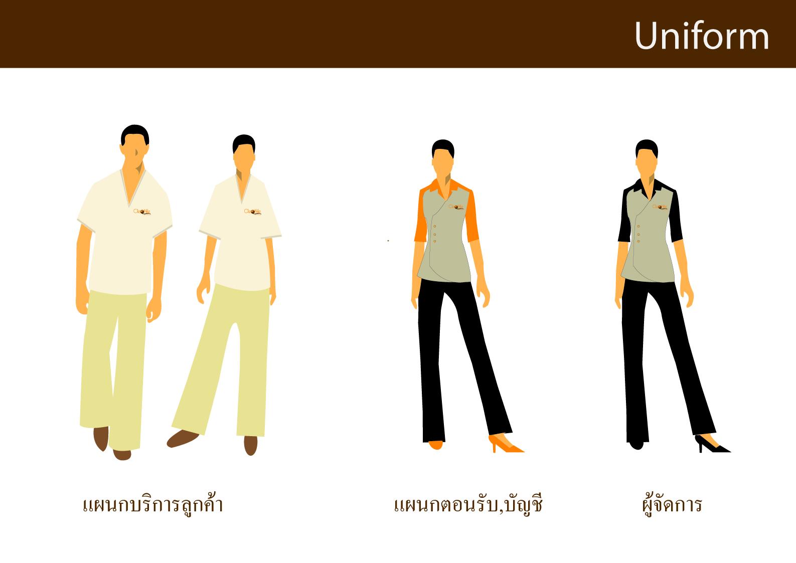 Beauty salon wear and uniforms simon jersey for Spa uniform singapore