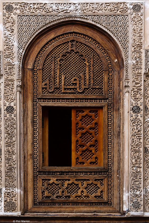 Titus Burckhardt - Fès, ville d'islam