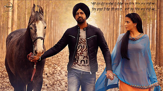 Hik Vich Jaan Lyrics Gippy Grewal