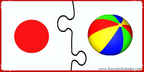 предметы похожие на геометрические фигуры картинки