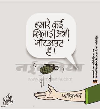 india pakistan cartoon, cricket world cup 2015, Terrorism Cartoon