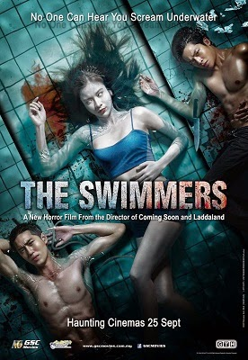 The Swimmers (2014)
