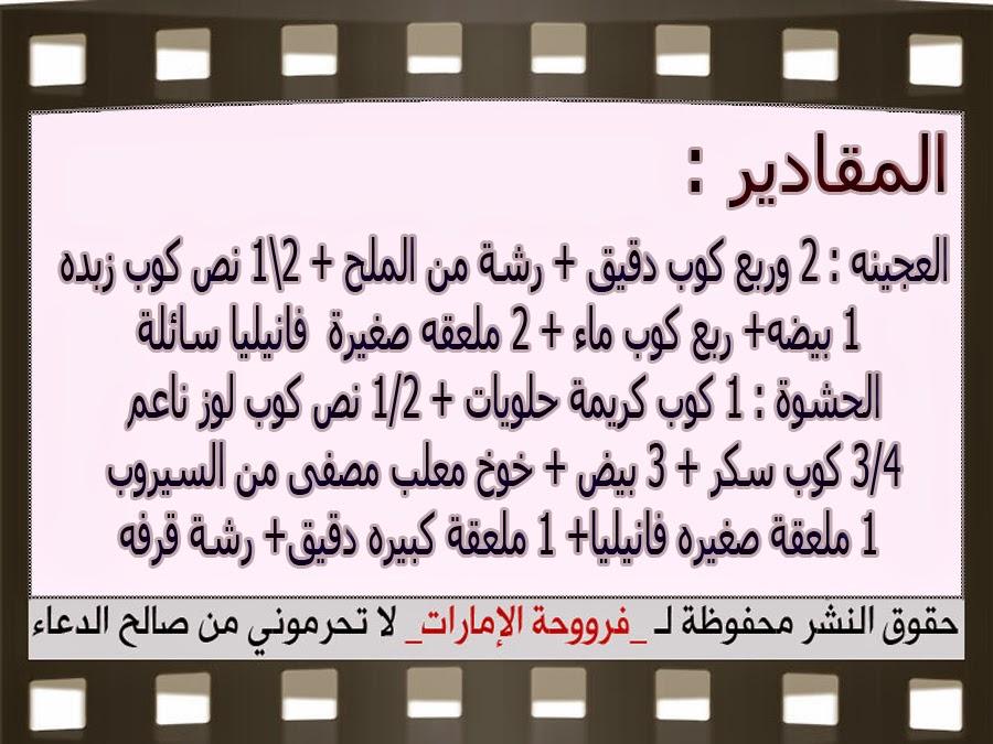 http://1.bp.blogspot.com/-djvL9A0o__k/VFIva_55utI/AAAAAAAABp0/ZXgequzBC8Q/s1600/3.jpg