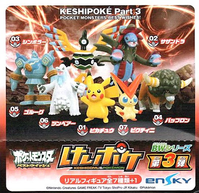 Pokemon Figure Keshipoke BW 3 Ensky