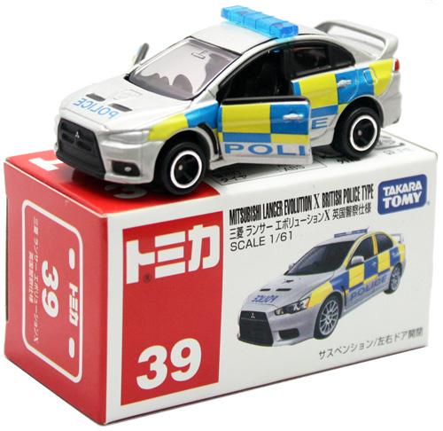 Mainan Mobil Die-Cast