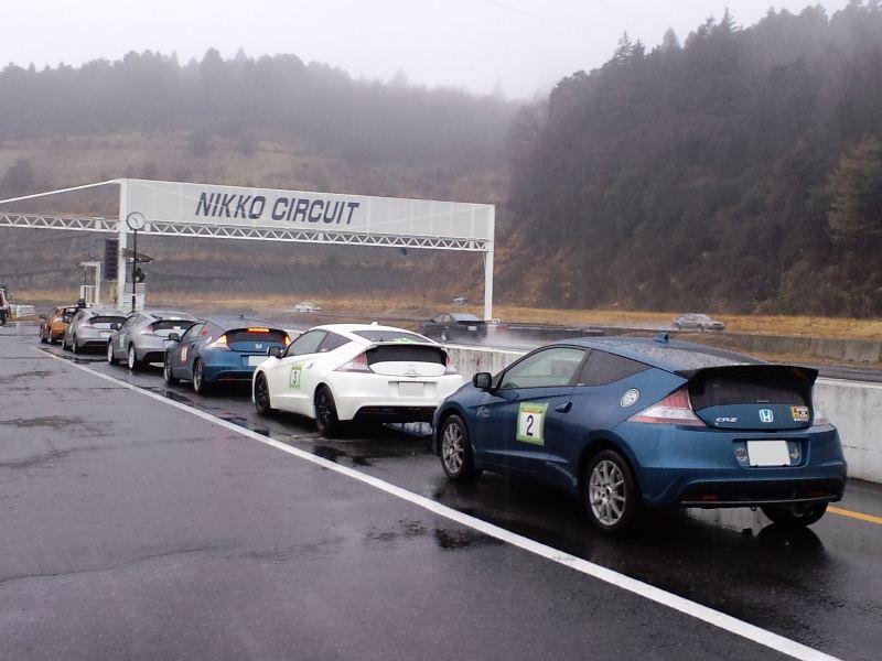 Honda CR-Z, hybryda, japoński samochód, tuning, JDM, fotki, zdjęcia, usportowiony, 日本車, スポーツカー, チューニングカー, ハイブリッドカー, ホンダ