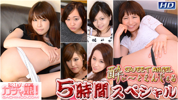 Heydouga 4037-PPV313 ガチん娘 悠里 他 – SWEETエンジェル 5時間スペシャル Part8 R2JAV Free Jav Download FHD HD MKV WMV MP4 AVI DVDISO BDISO BDRIP DVDRIP SD PORN VIDEO FULL PPV Rar Raw Zip Dl Online Nyaa Torrent Rapidgator Uploadable Datafile Uploaded Turbobit Depositfiles Nitroflare Filejoker Keep2share、有修正、無修正、無料ダウンロード
