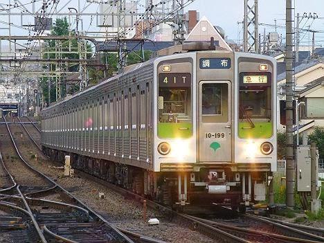 京王電鉄 急行 調布行き 都営10-000形新幕190F