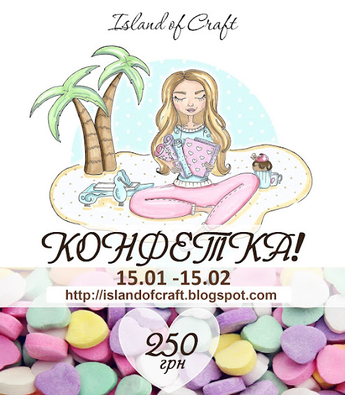 сертификат МОЙ!!!