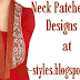 Embroidered Patches for Dress | Neck Patches Designs 2012