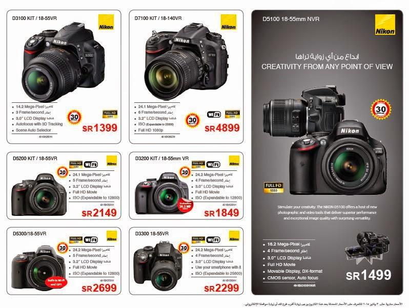 اسعار كاميرات نيكون يناير 2015