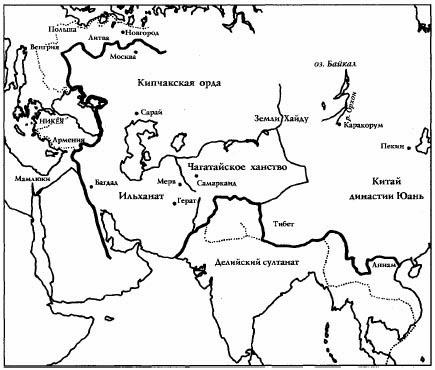 Монгольская империя в конце XIII века