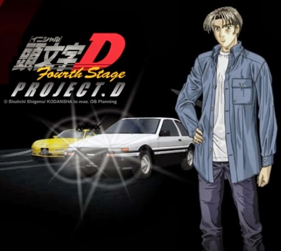Initial D : Fourth Stage 2004 [ss3]