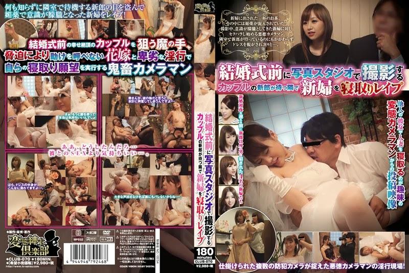 Смотрите порно видео ИЗНАСИЛОВАНИЕ НЕВЕСТЫ онлайн бесплатно на 24video.net!