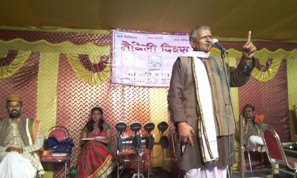 मैथिलीक स्टार कविकें सुनबालेल जुटल भीड़